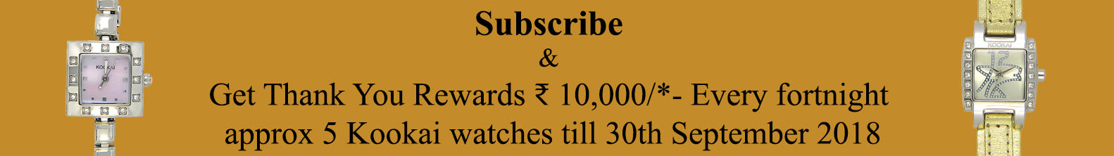 subscribe & win