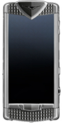 Vertu Star Smile Pebble Grey Rubber