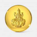 Popley 24Kt Yellow Gold 999 Purity 1 Gram Coin