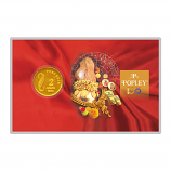 Popleys Puja Coin Special Edition